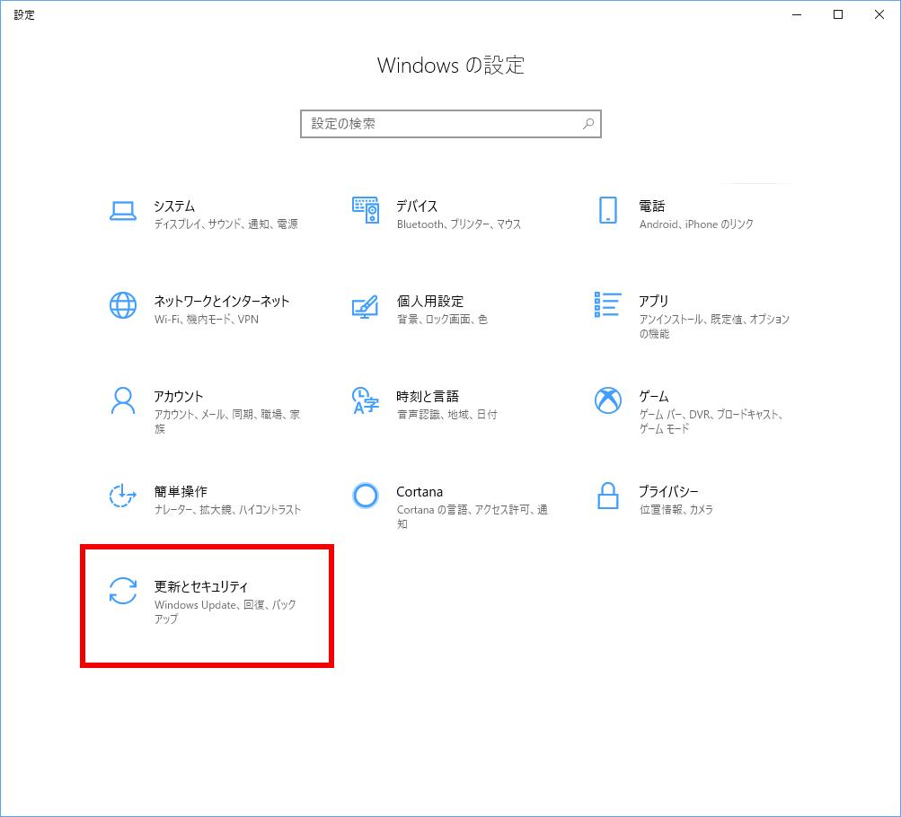 化 windows10 初期 パソコン