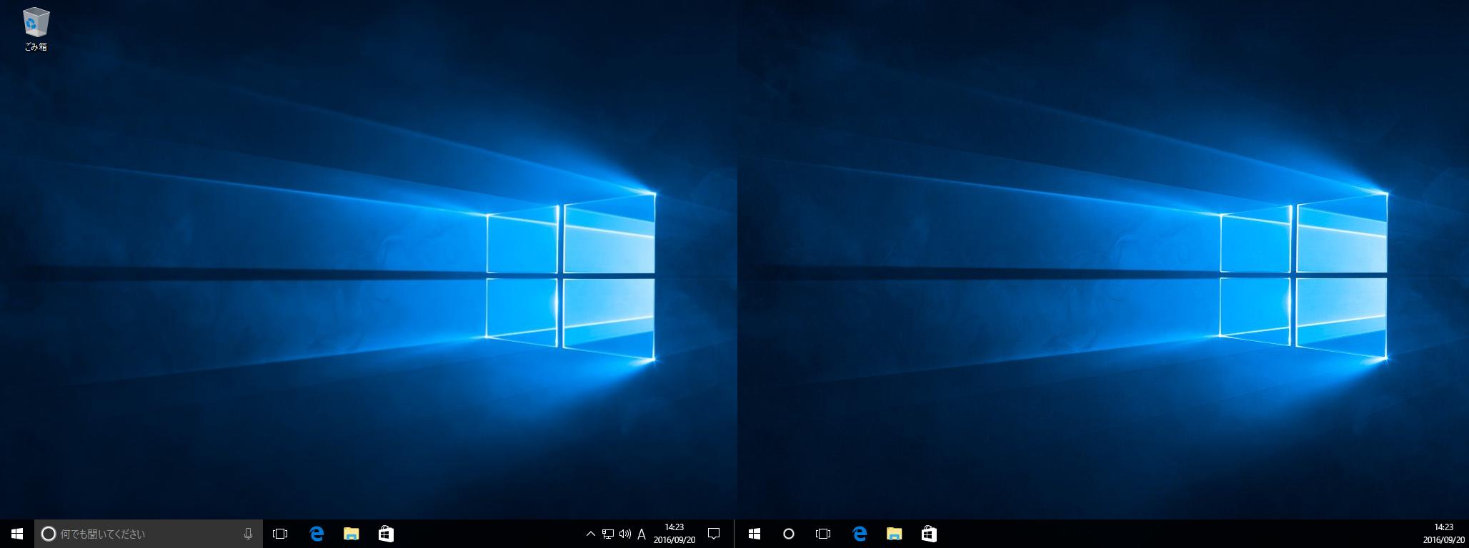 【Windows10】デュアルディスプレイの壁紙を ...