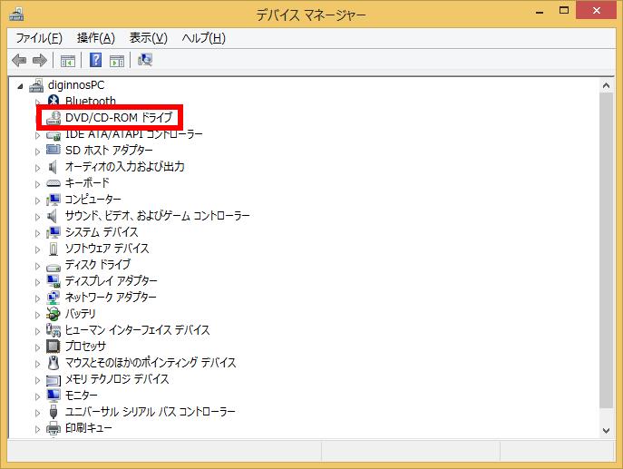 NECのパソコンでDVDが使えなくなりました。 -使 …