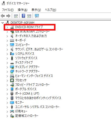 パソコン cd 読み込ま ない windows10