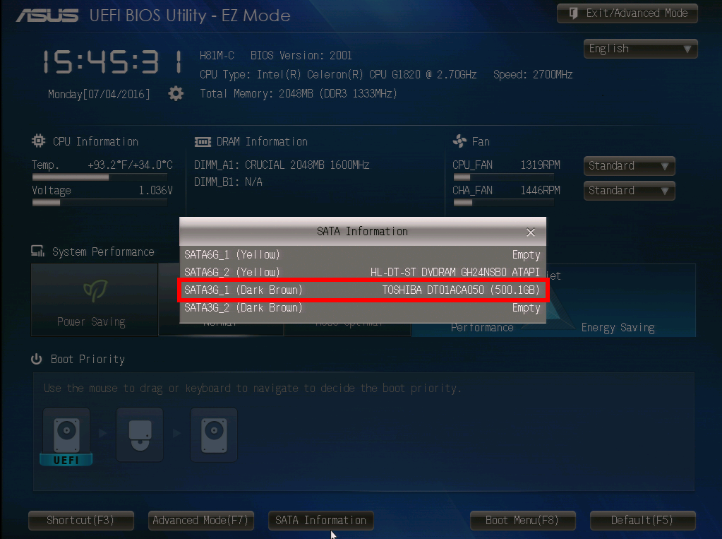 SSD / HDD の接続確認について   ドスパラ サポートFAQ よくあるご質問