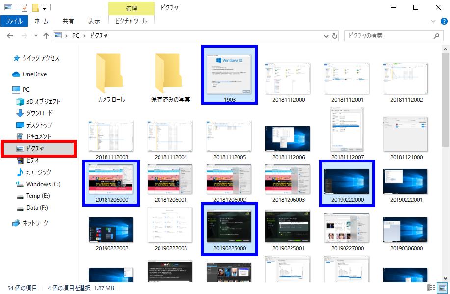 pdf 一枚にまとめる 印刷 windows10