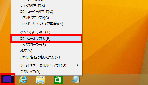Windows Update で必要ない更新プログラムを非表示にする方法 ...