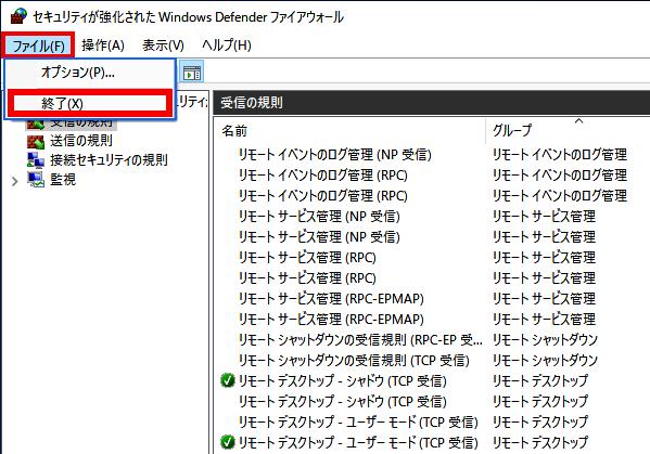 リモートデスクトップ接続ができない場合の対処方法 ( Windows